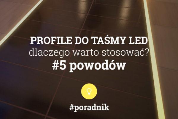 profile LED do taśm LED - dlaczego warto stosować - 5 powodów